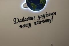 контражур_интерьерная