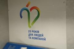 логотип на акриловой подложке
