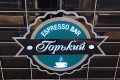 лого с подсветкой
