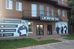 рекламное оформление фасада