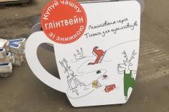 штендер_чашка