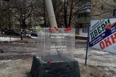 Мемориал в виде стеклянного куба