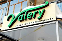 Изготовить Объемные буквы Киев