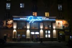 рекламное оформление фасадов