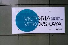 victoria_vitkovskaya