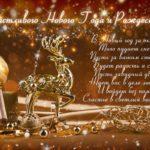 Спецпредложение на январские праздники