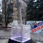 Изготовление мемориала жертвам обстрела в Краматорске